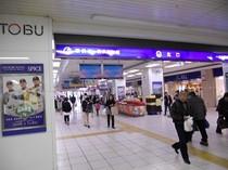 船橋駅徒歩1分!