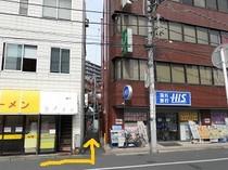 千葉駅からも15分!