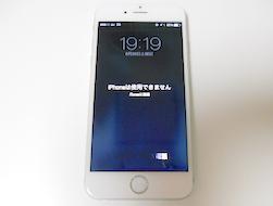 液晶故障のまま使っていたら!? iPhone5S画面割れ液晶故障修理 船橋市O様