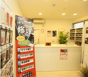 大宮駅前店店内写真